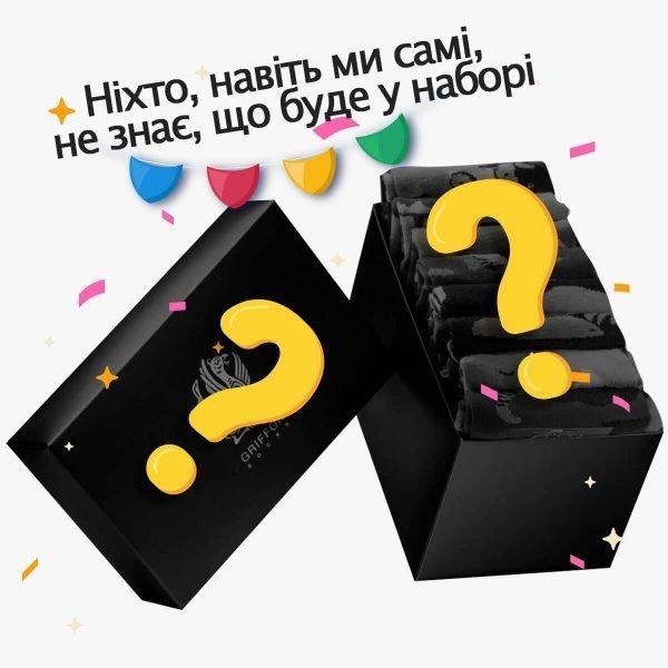 Low Surprise box
